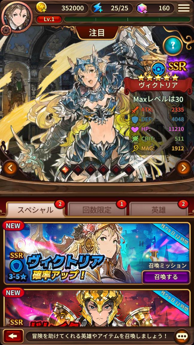 Screenshot_20190609-024753