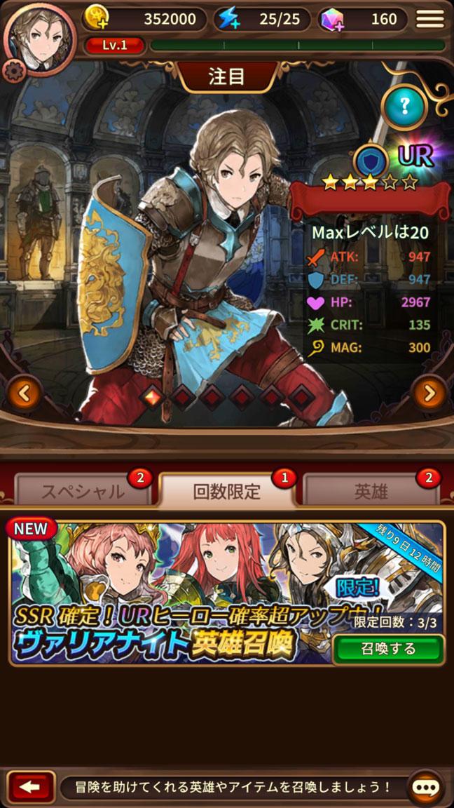 Screenshot_20190609-024815