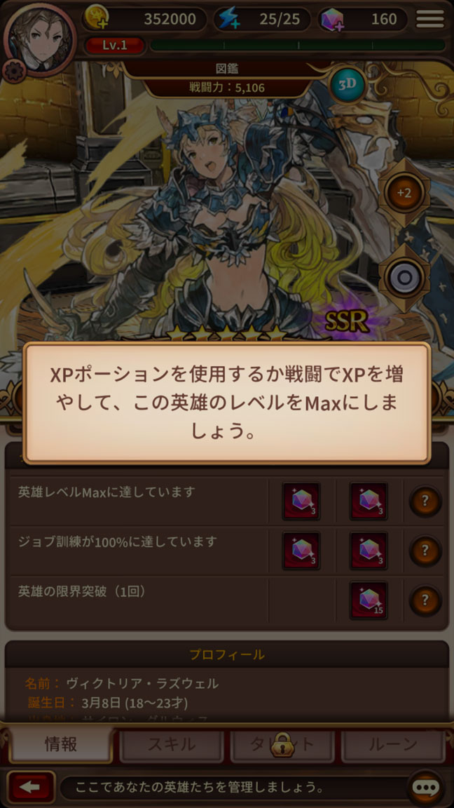 Screenshot_20190609-024907