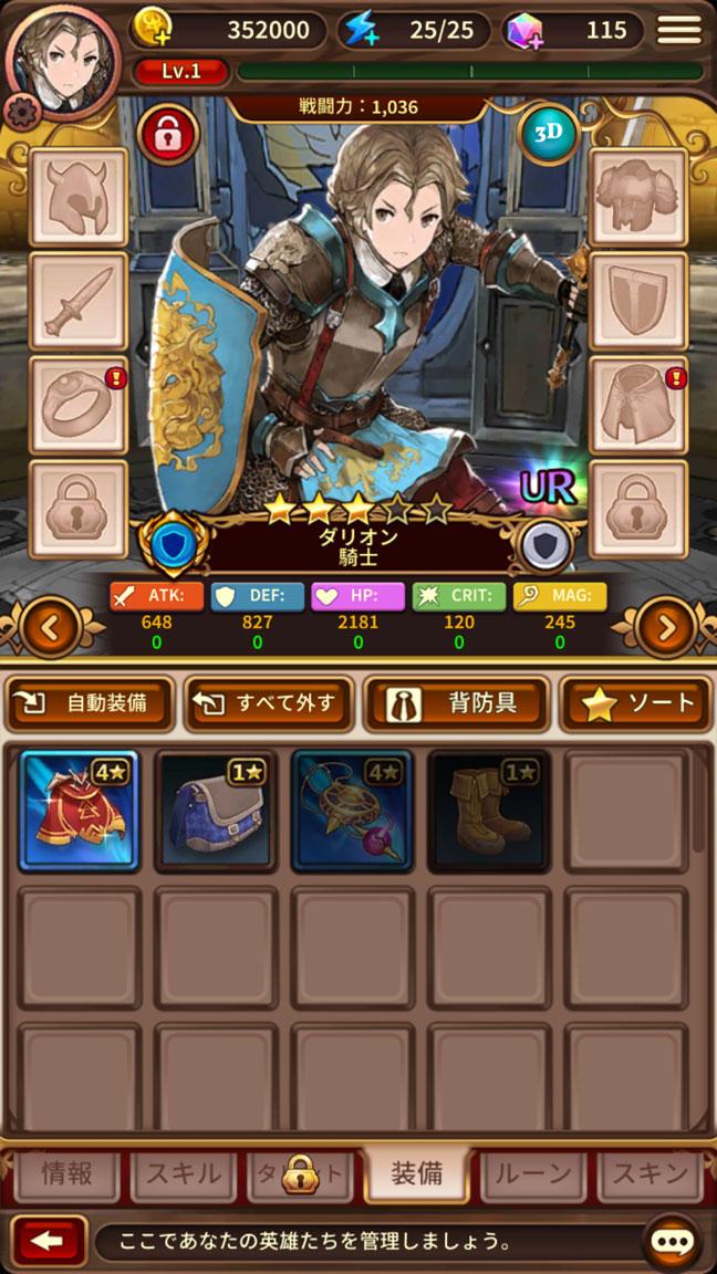 Screenshot_20190609-025143