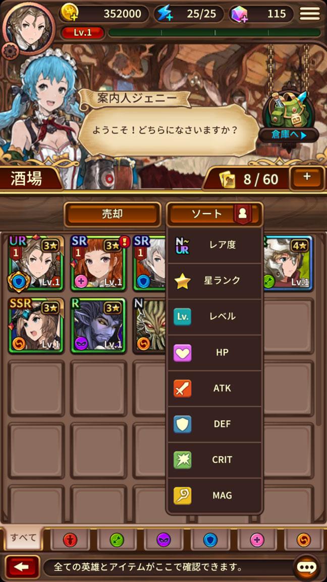Screenshot_20190609-025212