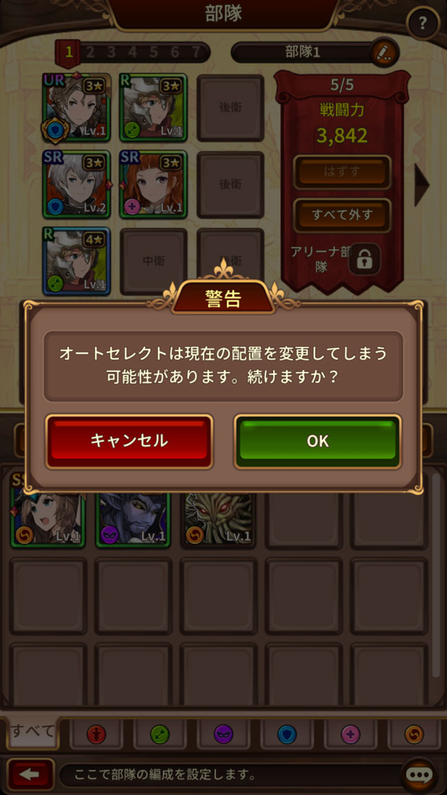 Screenshot_20190609-025314