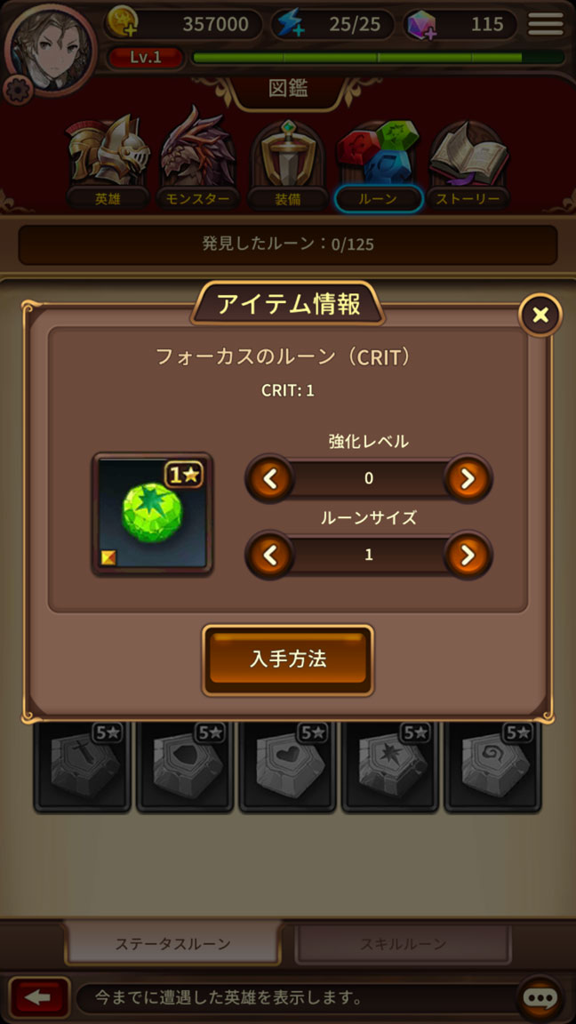 Screenshot_20190609-025417