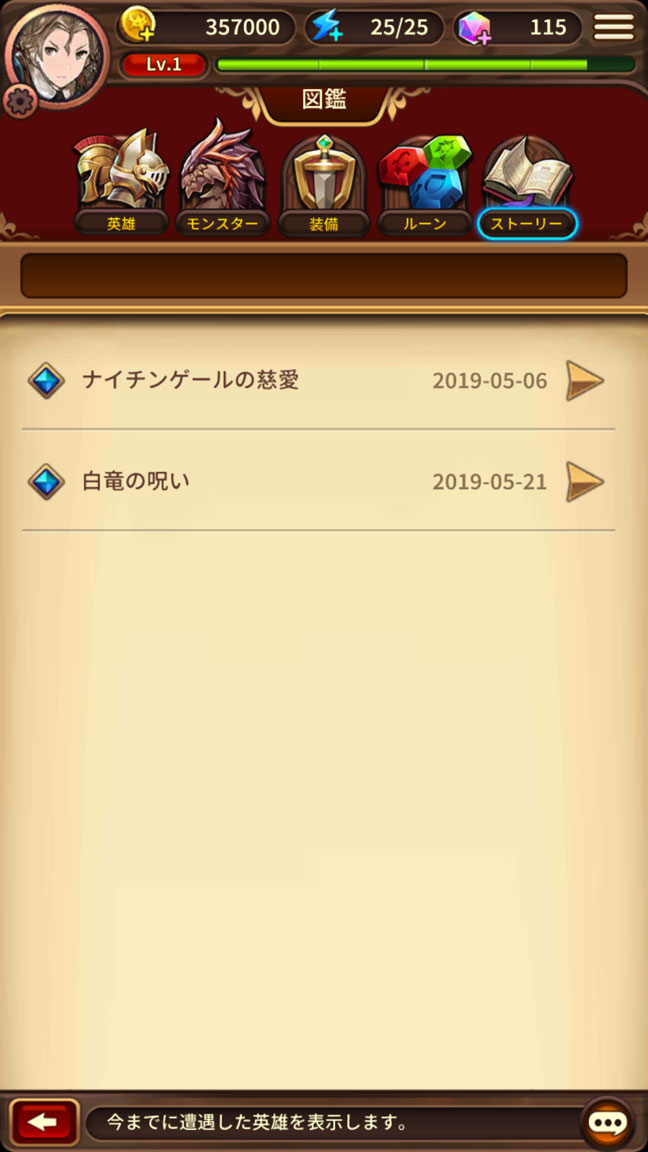 Screenshot_20190609-025426