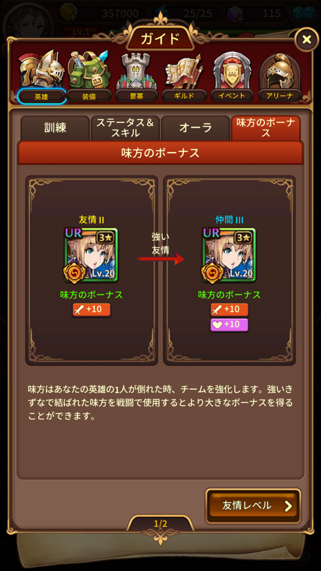 Screenshot_20190609-025659