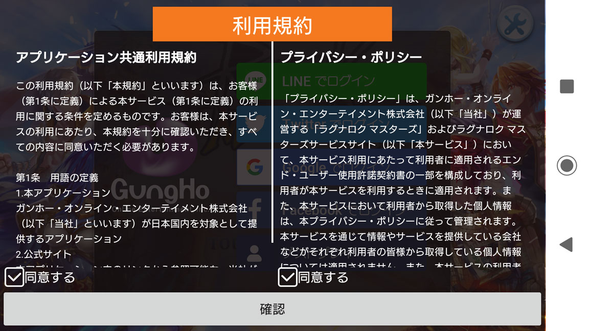 Screenshot_20190623-232817