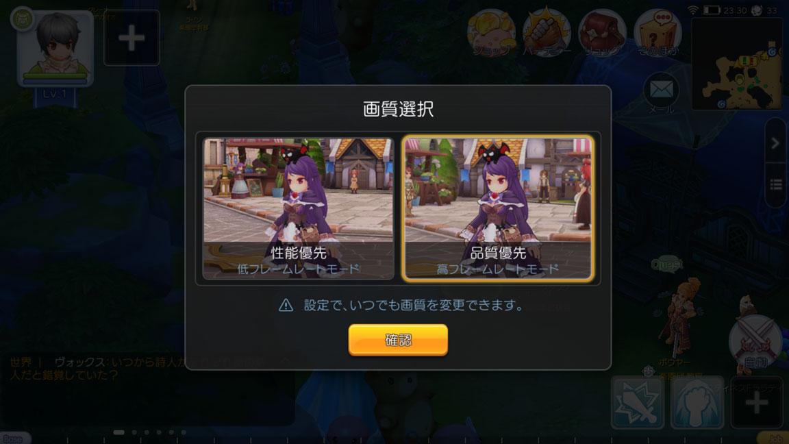 Screenshot_20190623-233029
