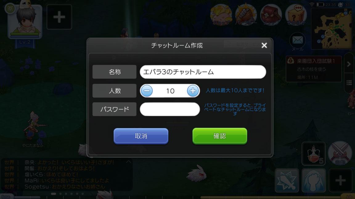 Screenshot_20190623-233508