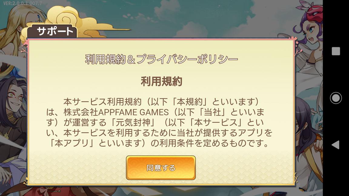 Screenshot_20190627-235259