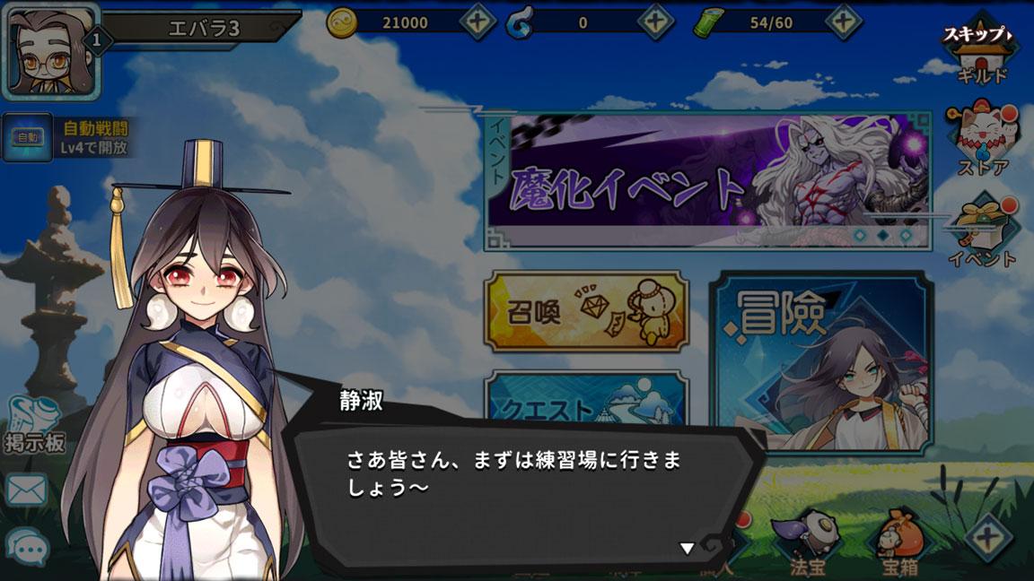 Screenshot_20190701-011345