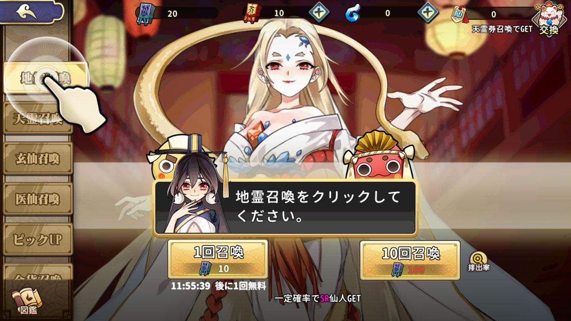 Screenshot_20190701-011541