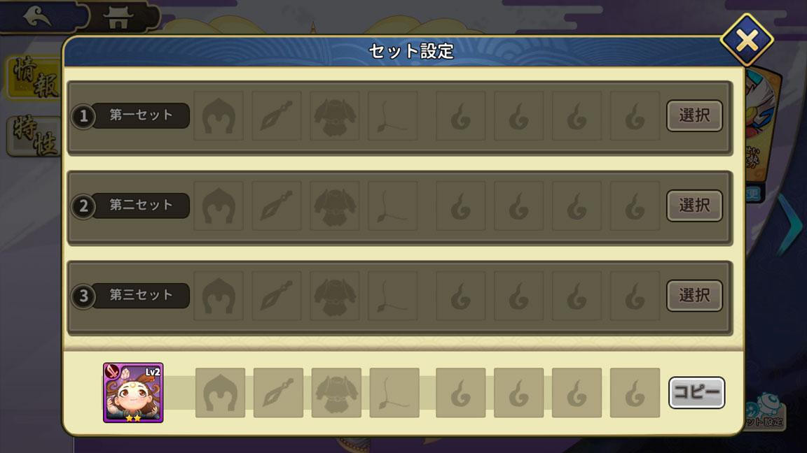 Screenshot_20190701-012233