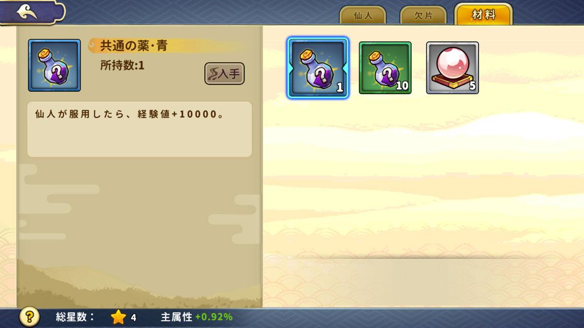 Screenshot_20190701-012507