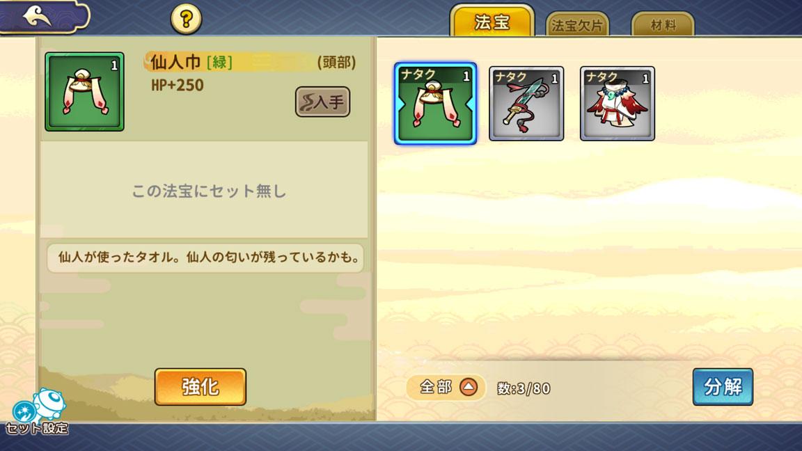 Screenshot_20190701-012521