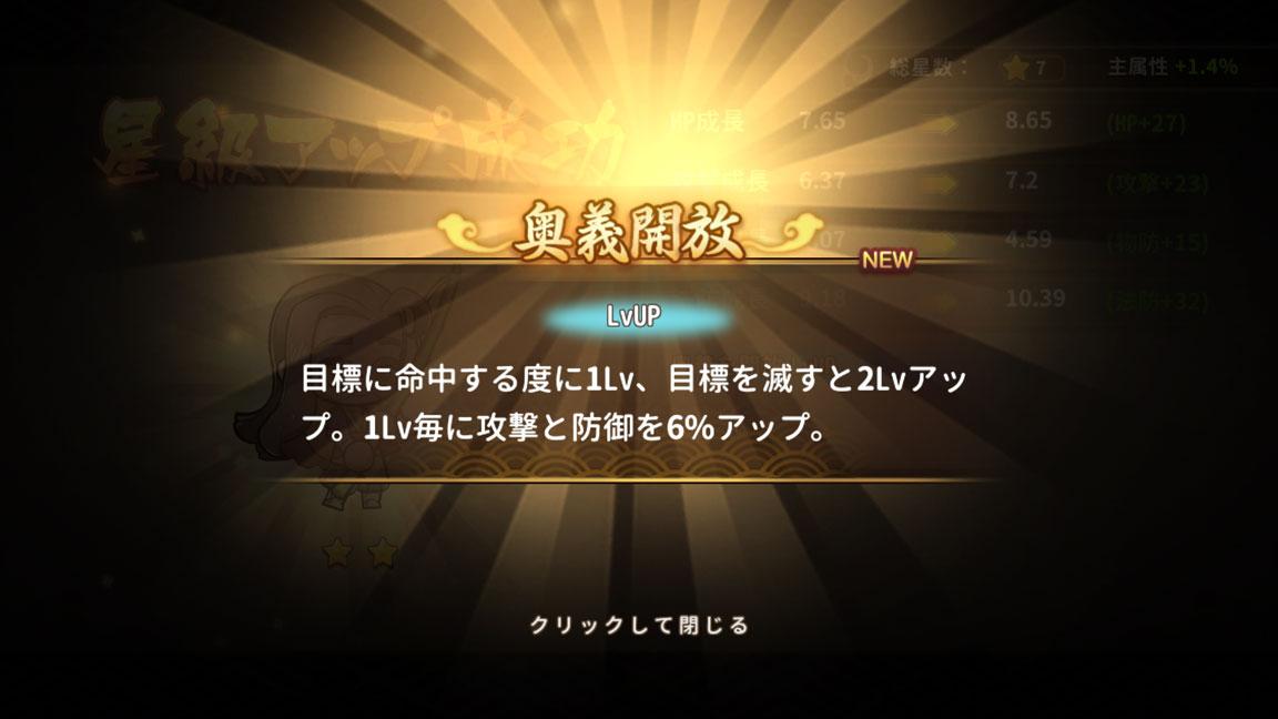 Screenshot_20190701-013641