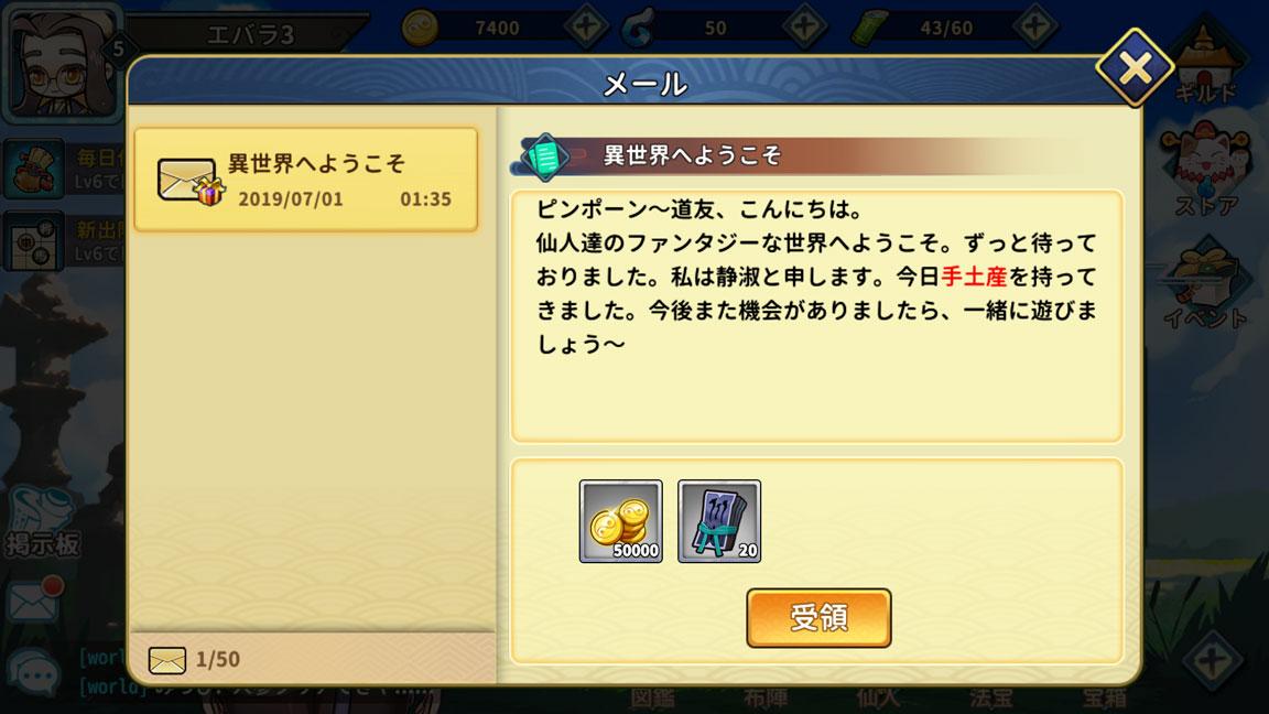 Screenshot_20190701-013706