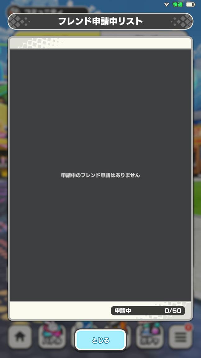 Screenshot_20190701-100226