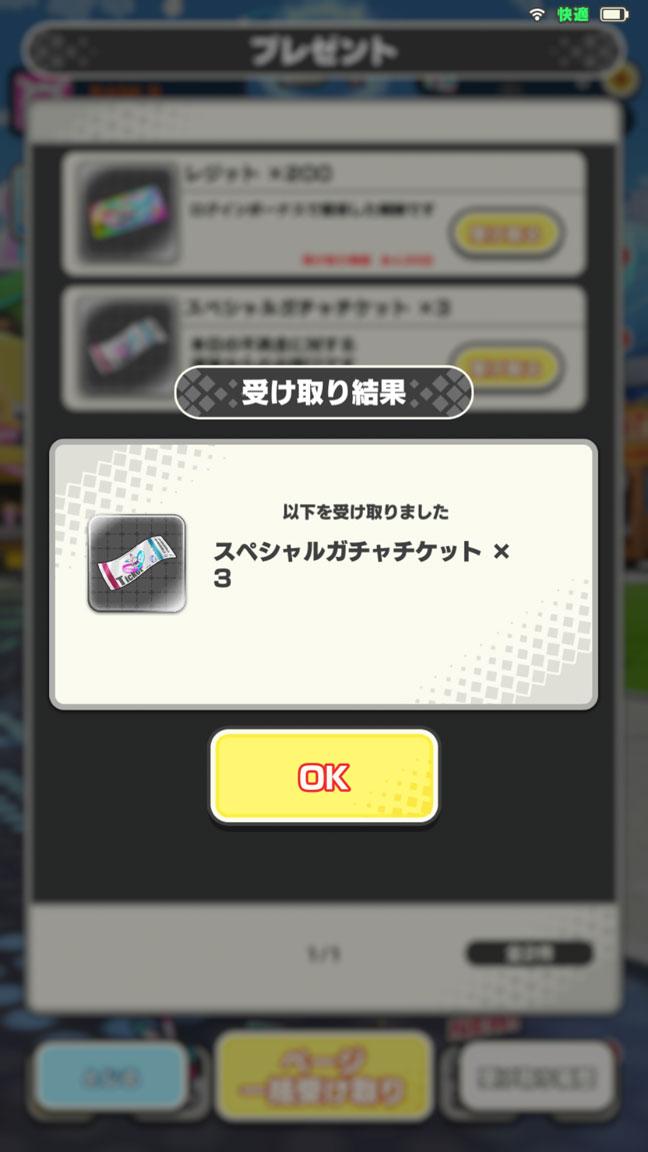 Screenshot_20190701-100249