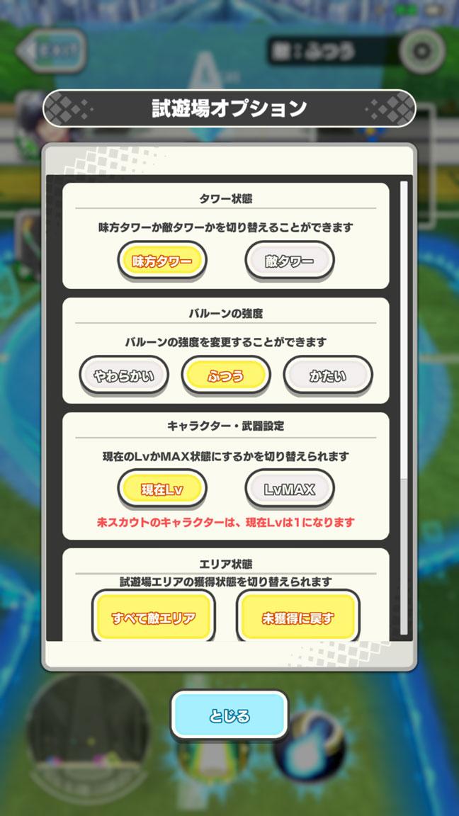 Screenshot_20190701-100530