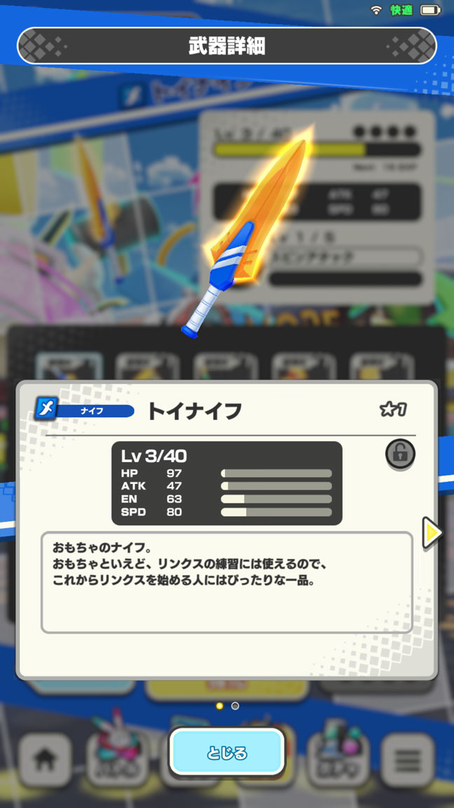Screenshot_20190701-100640