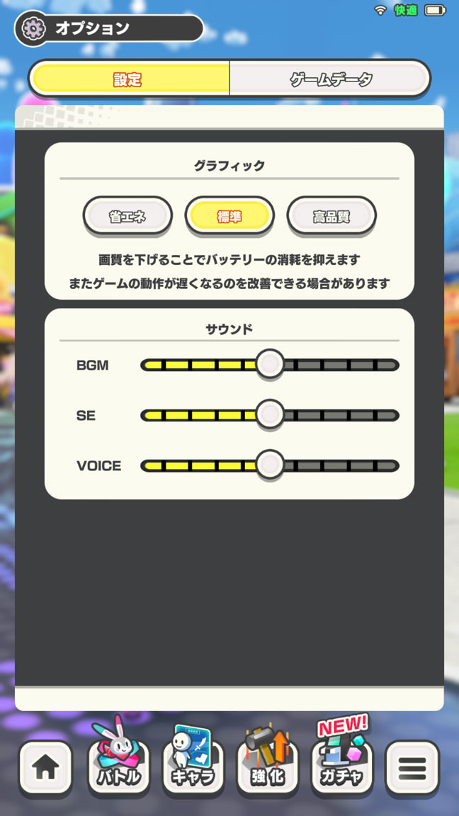 Screenshot_20190701-100835