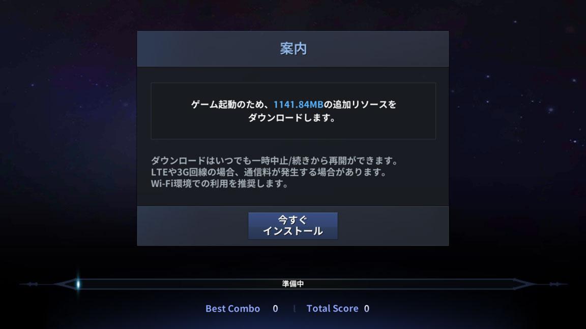 Screenshot_20190701-163208