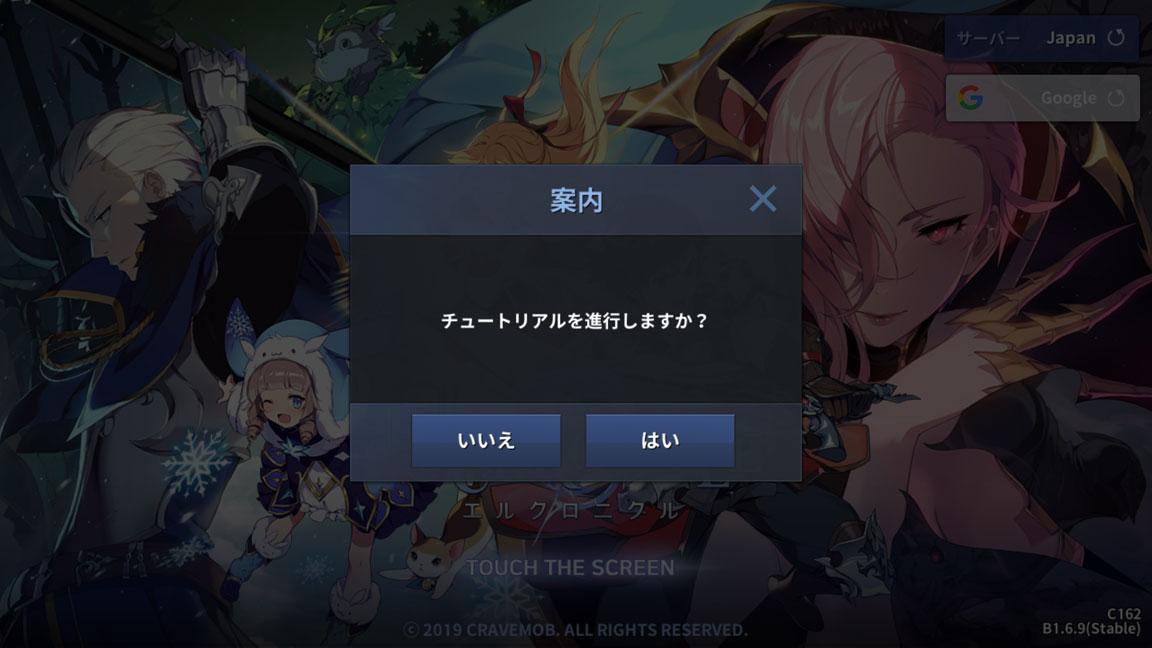 Screenshot_20190701-163832