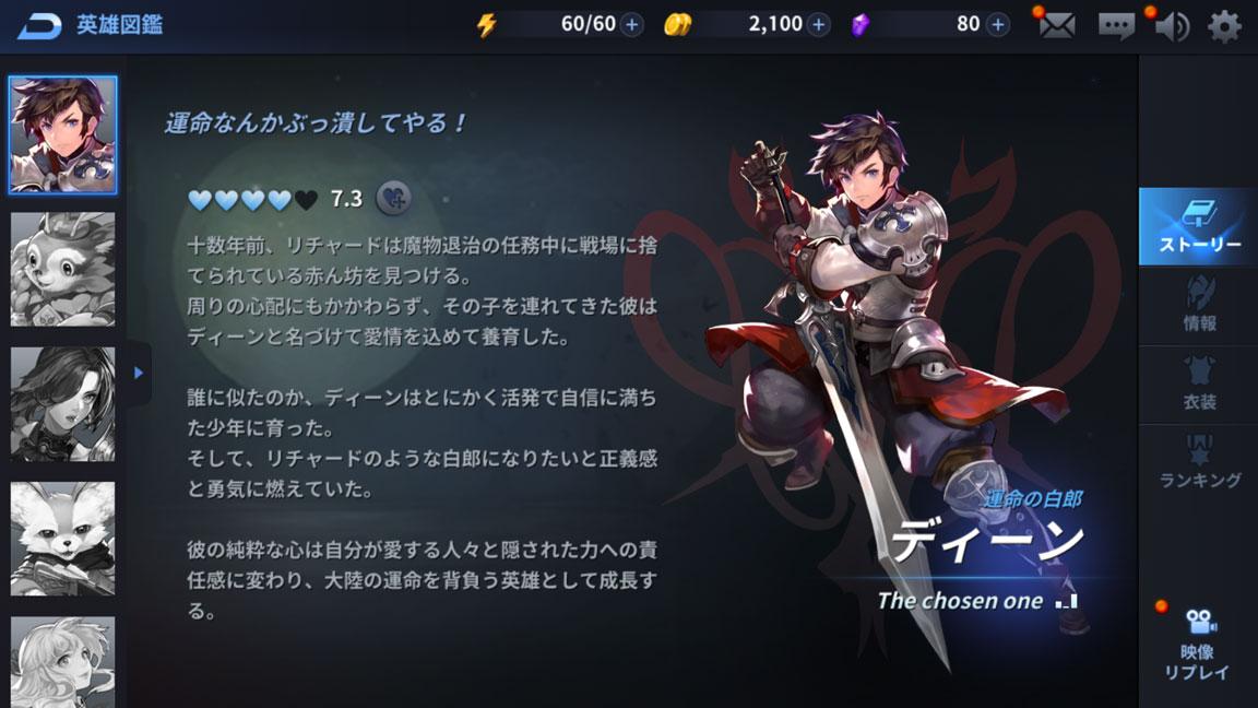 Screenshot_20190703-004127