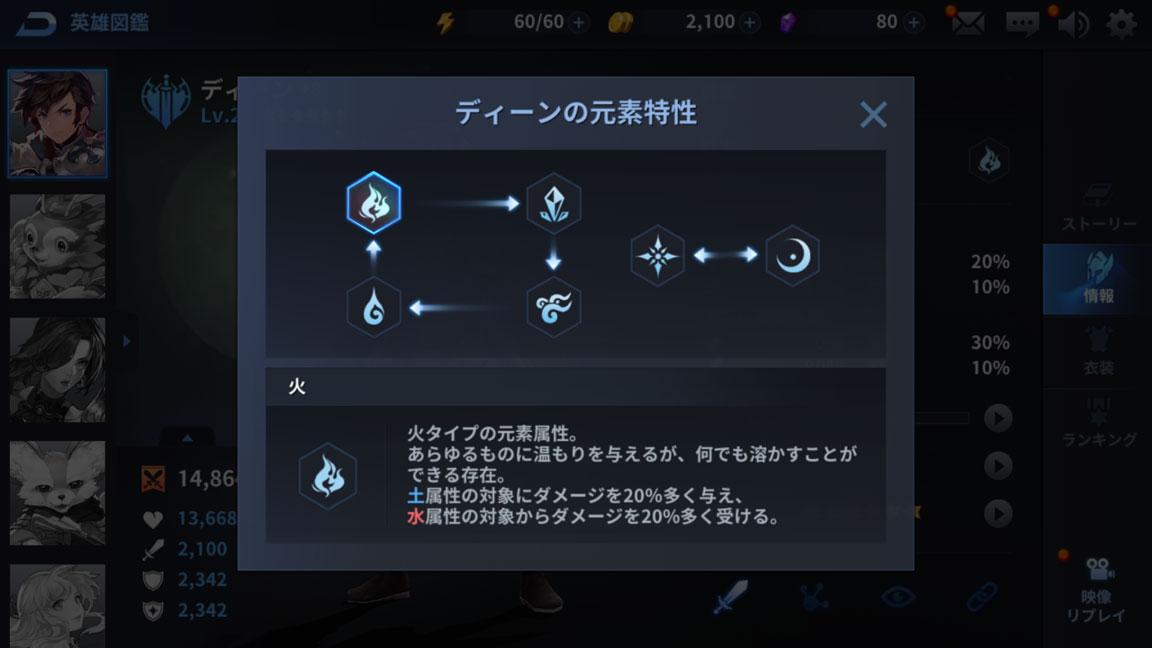 Screenshot_20190703-004140