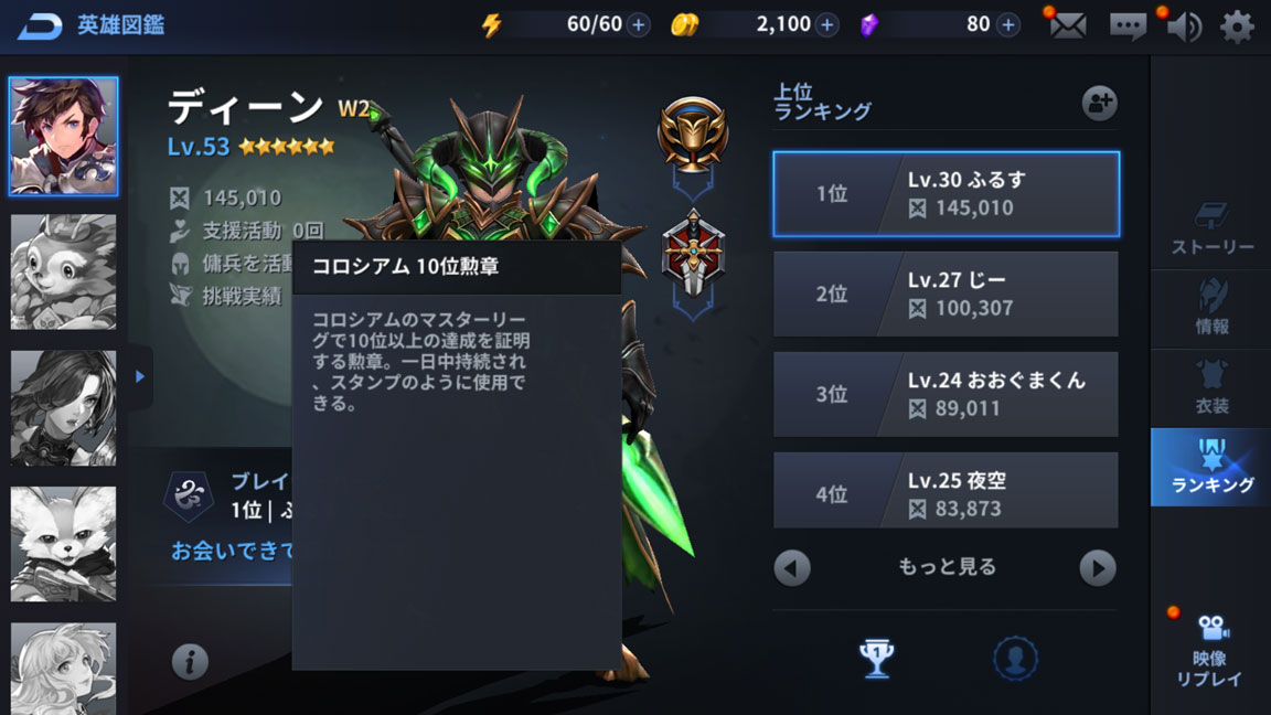 Screenshot_20190703-004218