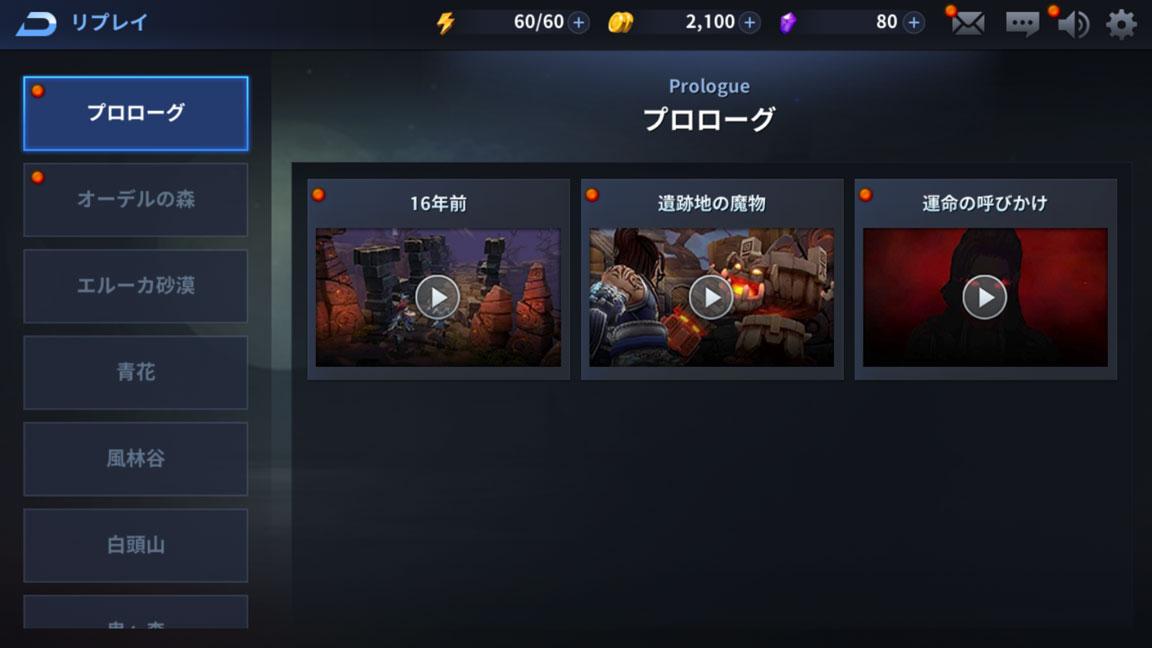 Screenshot_20190703-004234