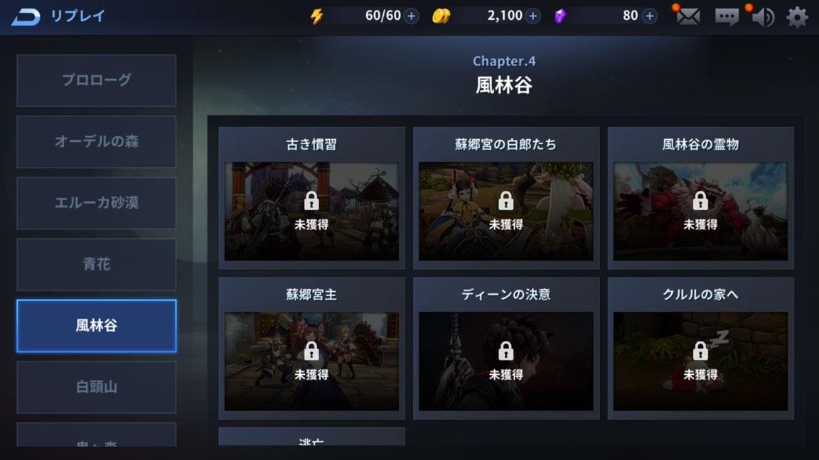 Screenshot_20190703-004239