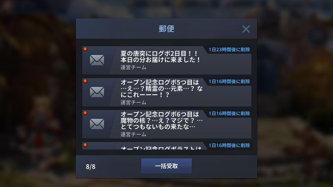 Screenshot_20190703-004252