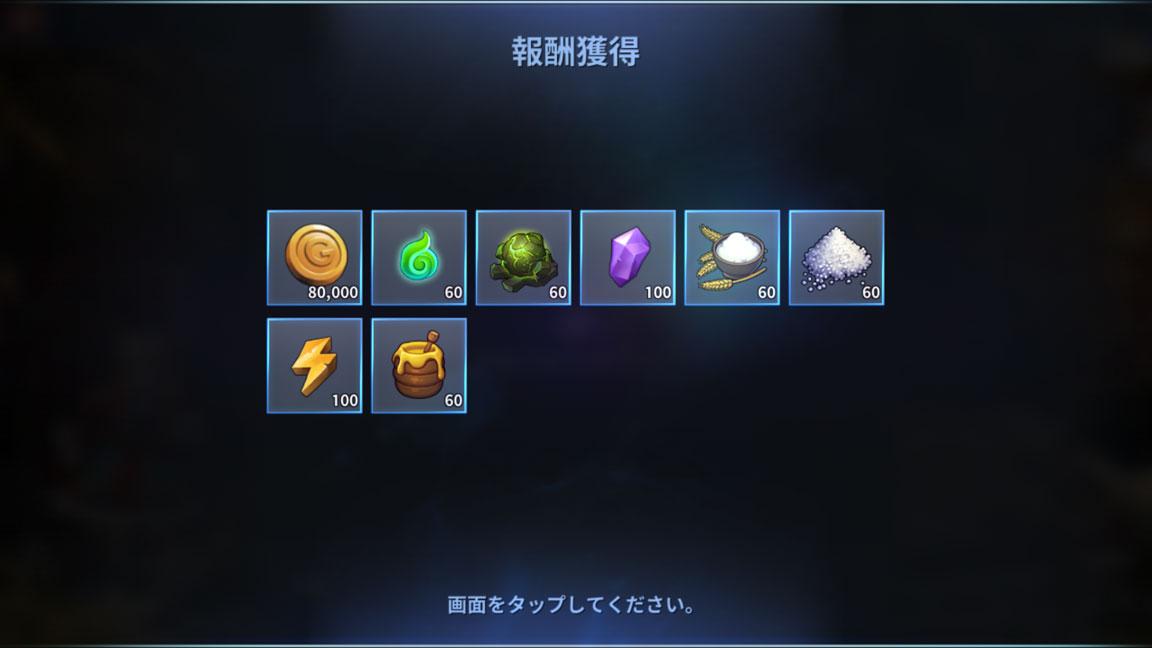 Screenshot_20190703-004257