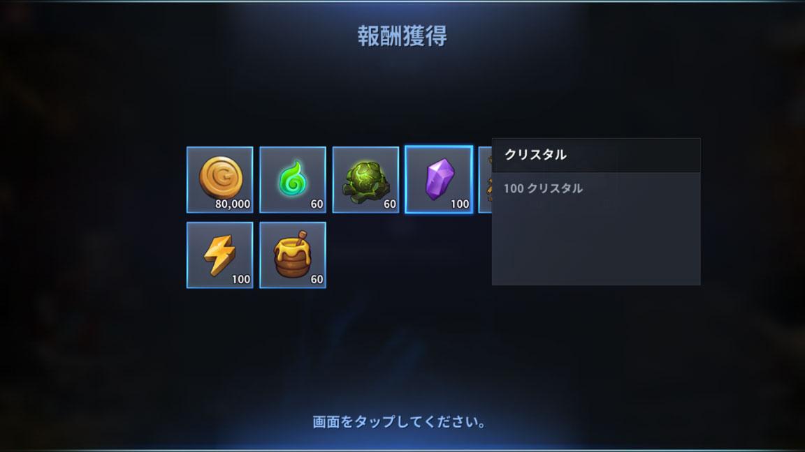 Screenshot_20190703-004301