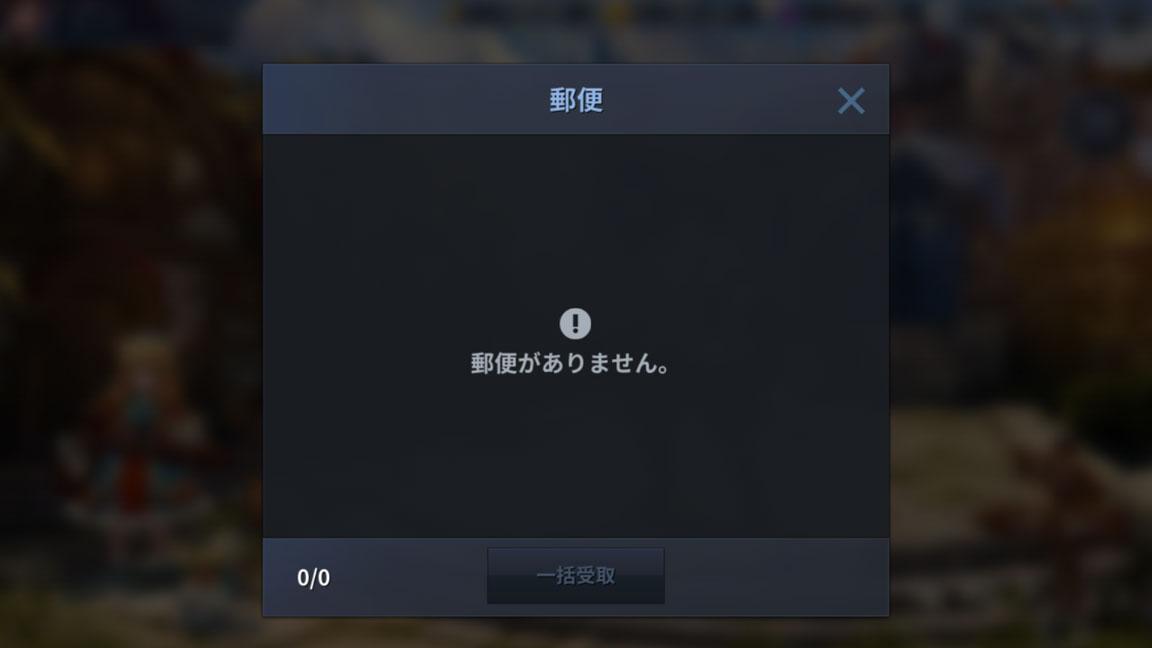 Screenshot_20190703-004305