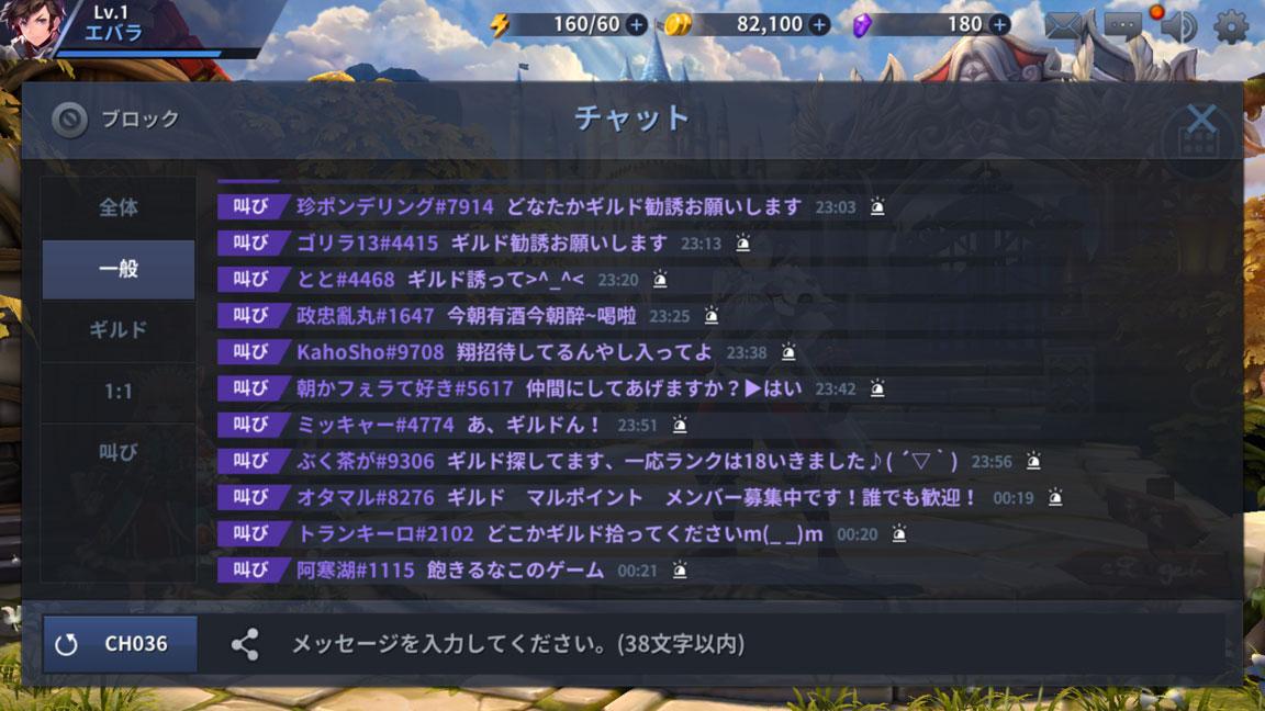 Screenshot_20190703-004309