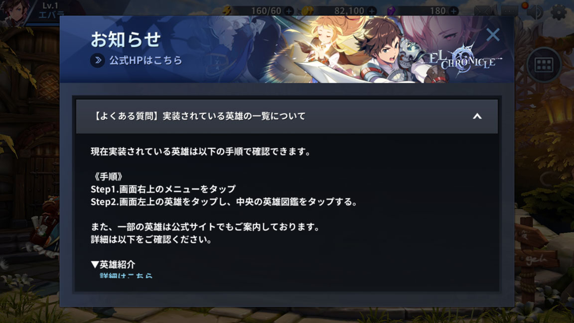 Screenshot_20190703-004324