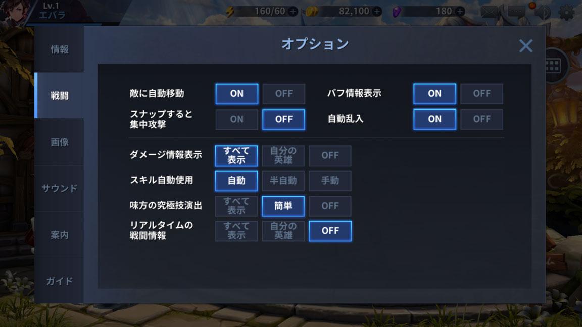 Screenshot_20190703-004330