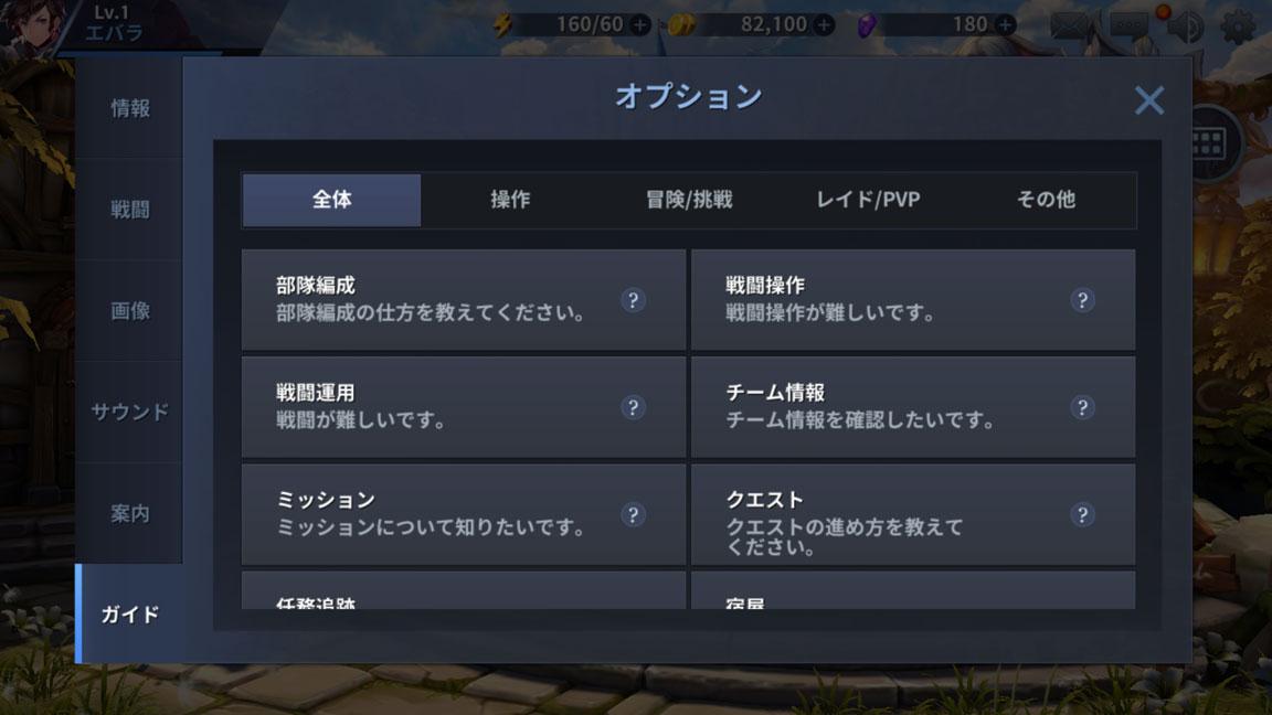 Screenshot_20190703-004338
