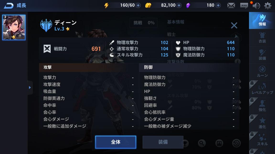 Screenshot_20190703-004413