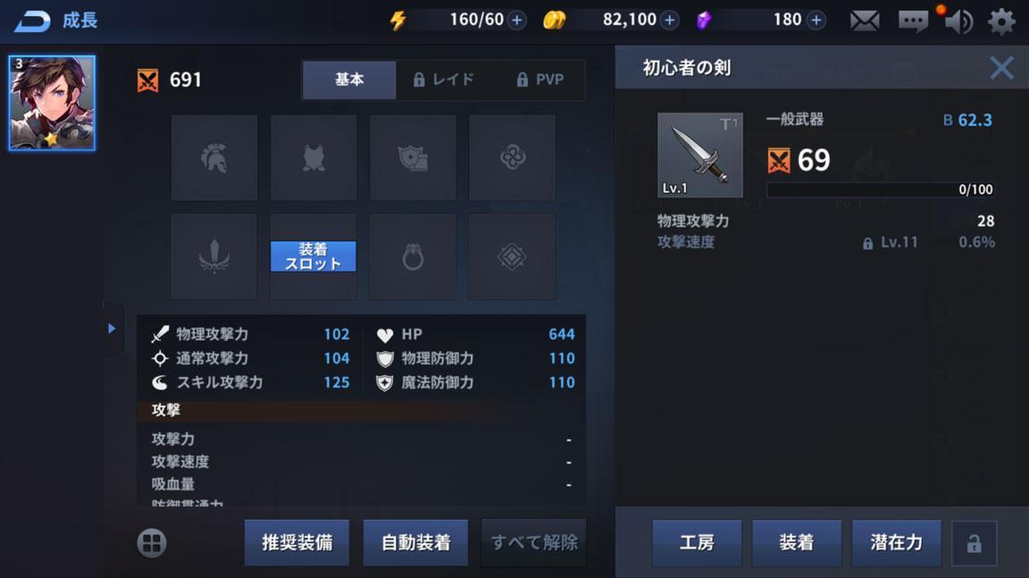 Screenshot_20190703-004423
