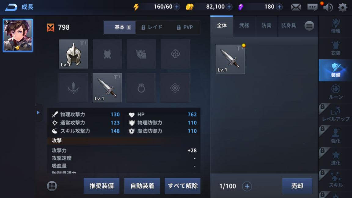 Screenshot_20190703-004431
