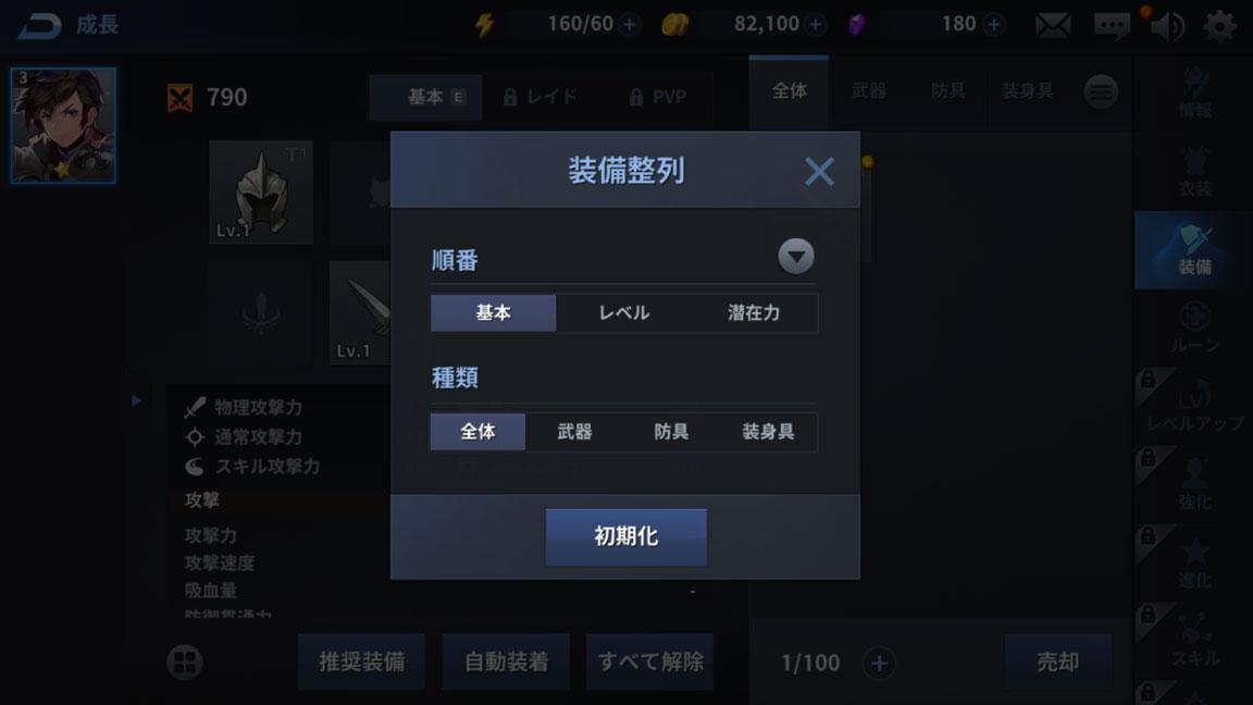Screenshot_20190703-004443
