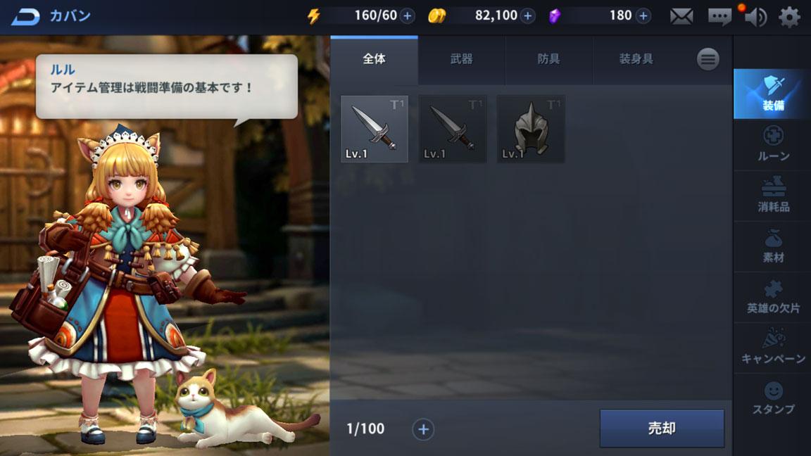 Screenshot_20190703-004458