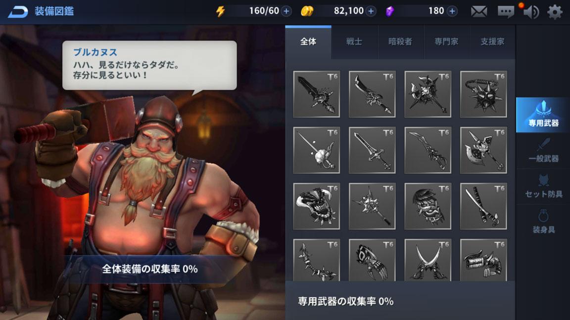Screenshot_20190703-004509