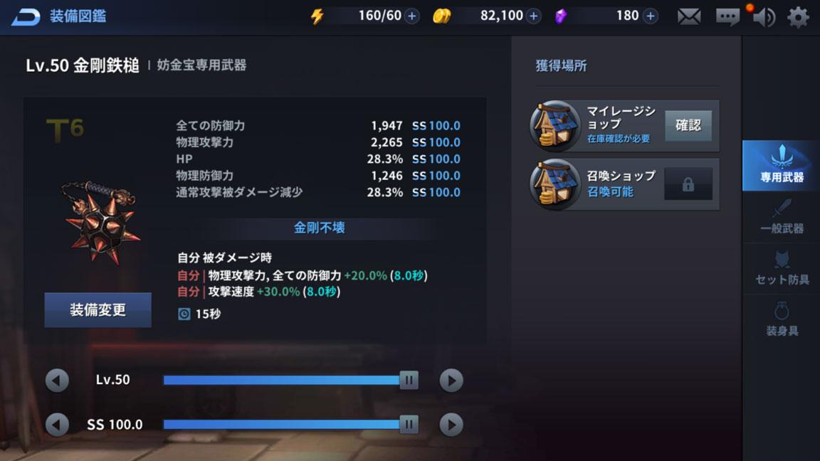 Screenshot_20190703-004513