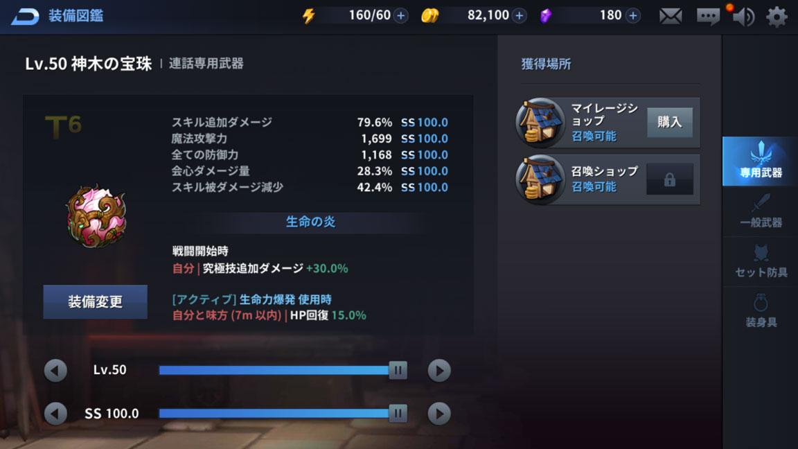 Screenshot_20190703-004530