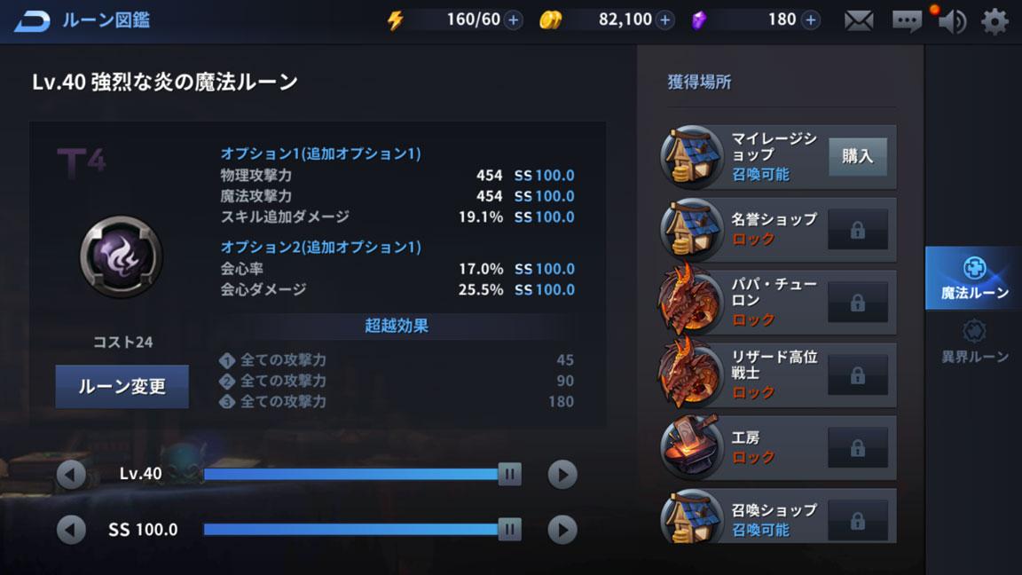 Screenshot_20190703-004540
