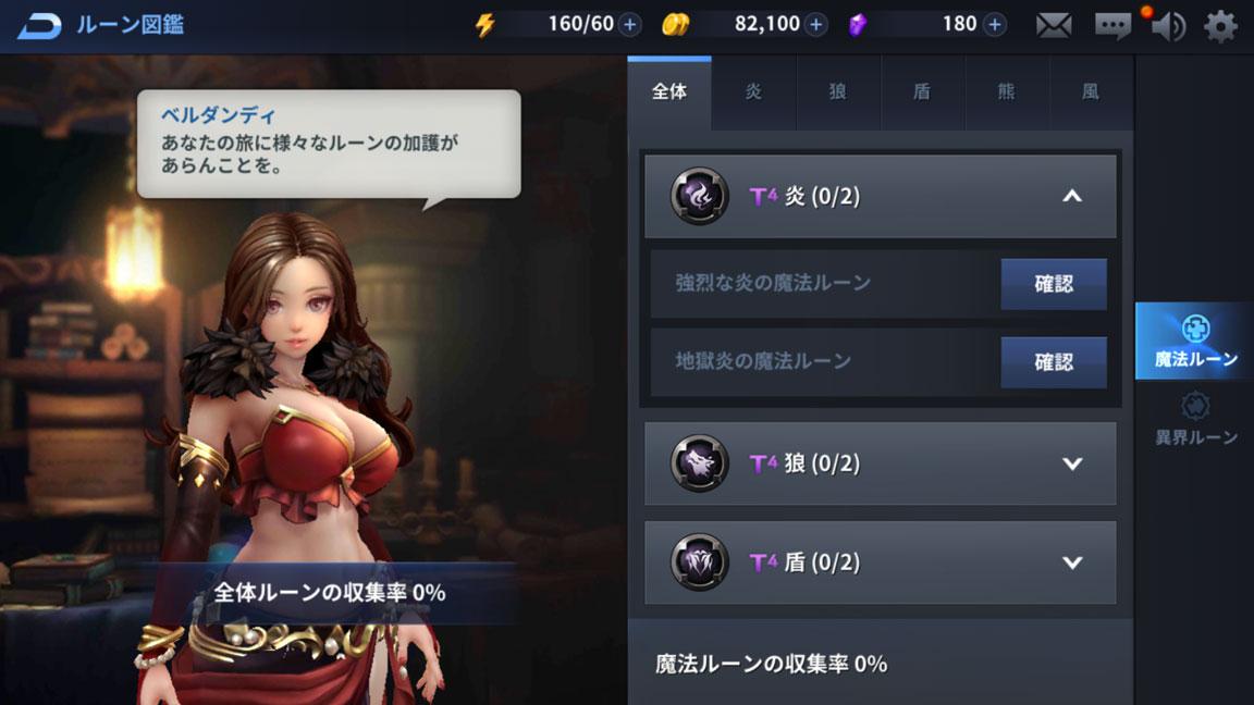 Screenshot_20190703-004544